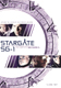 SG-1 Season Five DVD